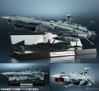 """Kikan Taizen 1/2000 U.N.C.F. AAA-1 Andromeda """"Space Battleship Yamato 2202: Warriors of Love""""(Released)(輝艦大全 1/2000 地球連邦アンドロメダ級一番艦アンドロメダ 『宇宙戦艦ヤマト2202 愛の戦士たち』)"""