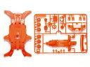 ミニ四駆特別企画 MA蛍光カラーシャーシセット (オレンジ)[タミヤ]《発売済・在庫品》