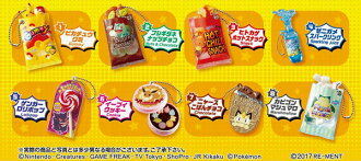 ポケットモンスター Candy&Snackマスコット 8個入りBOX (食玩)(Pokemon - Candy & Snack Mascot 8Pack BOX (CANDY TOY)(Released))