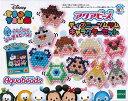 Toy 006668