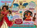 Toy-006669
