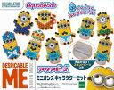 Toy-006672