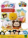 Toy-006674