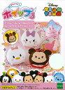 Toy-006675