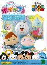 Toy-006676