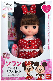 レミン&ソラン ドール:ソラン おしゃれきほんセット(Remin & Solan - Doll: Solan Fashion Basic Set(Released))