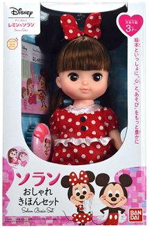 Remin & Solan - Doll: Solan Fashion Basic Set(Back-order)(レミン&ソラン ドール:ソラン おしゃれきほんセット)