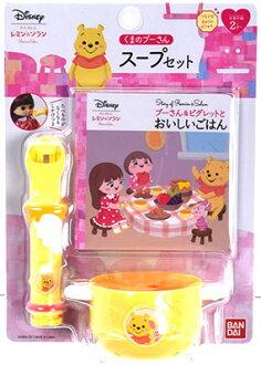 レミン&ソラン おせわ:くまのプーさん スープセット(Remin & Solan - Care: Winnie the Pooh Soup Set(Released))