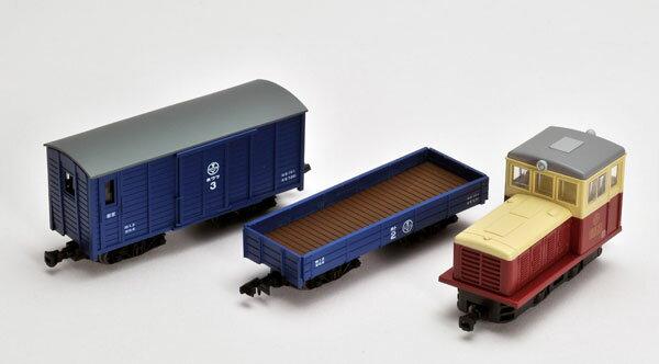 鉄道コレクション ナローゲージ80猫屋線貨物列車(DB1+ホト1+ホワフ1)旧塗装セット[トミーテック]《発売済・在庫品》