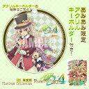 【あみあみ限定特典】3DS 限定版 ルーンファクトリー4 Platinum Collection[マーベラス]【送料無料】《10月予約》