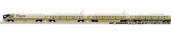 10-1447 E001形〈TRAIN SUITE 四季島〉10両セット〈特別企画品〉[KATO]【送料無料】《12月予約》