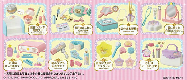 リトルツインスターズ きらきら夢かわコスメ 8個入りBOX (食玩)[リーメント]《発売済・在庫品》