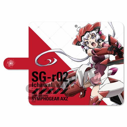 戦姫絶唱シンフォギアAXZ 手帳型スマートフォンケース 雪音クリス Lサイズ[ホビーストック]《取り寄せ※暫定》