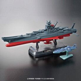 1/1000 宇宙戦艦ヤマト 2202 プラモデル[バンダイ]【送料無料】《発売済・在庫品》