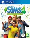 【特典】PS4 The Sims 4 Deluxe Party Edition (ザ シムズ フォー デラックスパーティーエディション)[EA]《11月予約》