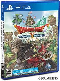 PS4 ドラゴンクエストX 5000年の旅路 遥かなる故郷へ オンライン[スクウェア・エニックス]【送料無料】《取り寄せ※暫定》