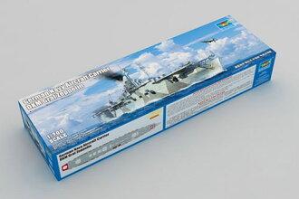 1/700 German Navy Aircraft Carrier Graf Zeppelin Plastic Model(Back-order)(1/700 ドイツ海軍 航空母艦 グラーフ・ツェッペリン プラモデル)