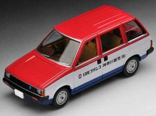 トミカリミテッドヴィンテージ ネオ LV-N160c プレーリー 日産サービスカー[トミーテック]《02月予約》