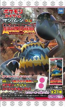 ポケモンカードゲームサン&ムーングミ超次元の暴獣20個入りBOX(食玩)[タカラトミーアーツ]《09月仮予約》