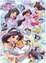 ジグソーパズル ディズニー アラジン Charming! 華やかでかしこいジャスミン 500ピース(D-500-479)(仮称)[テンヨー]《10月予約※暫定》