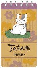夏目友人帳 ニャンコ先生のリングメモ 4 座布団[ヒサゴ]《発売済・在庫品》