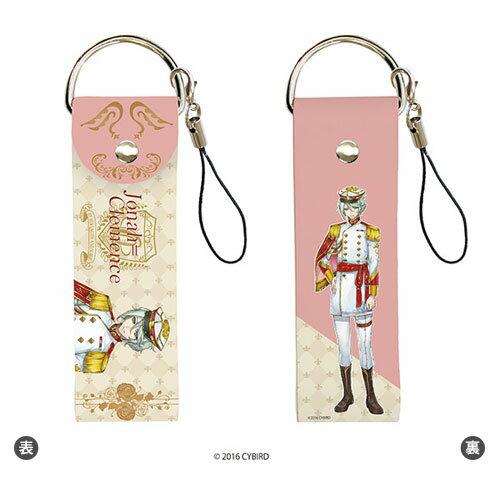 ビッグレザーストラップ「イケメン革命◆アリスと恋の魔法」02/ヨナ=クレメンス[A3]《発売済・在庫品》