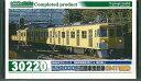 Rail 24089