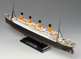 1/700 凄船舶 22 R.M.S. タイタニック LED付き プラモデル[童友社]《発売済・在庫品》