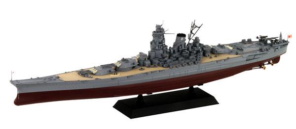 1/700 日本海軍 戦艦 大和 最終時 プラモデル[ピットロード]《発売済・在庫品》