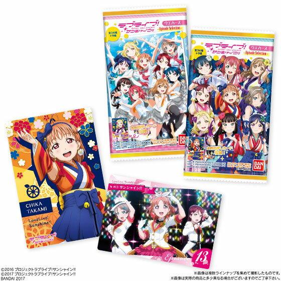 ラブライブ!サンシャイン!! ウエハース〜Episode Selection〜 20個入りBOX (食玩)[バンダイ]《発売済・在庫品》
