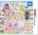 3DS アイドルタイムプリパラ 夢オールスターライブ![タカラトミーアーツ]【送料無料】《10月予約》