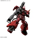 Toy-gdm-3387