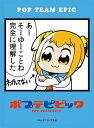 Card-00004059