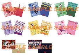おそ松さん くつろぎコレクションファイル 8個入りBOX[ソル・インターナショナル]【送料無料】《発売済・在庫品》