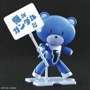 Toy gdm 3382