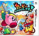 3DS カービィ バトルデラックス![任天堂]【送料無料】《発売済・在庫品》
