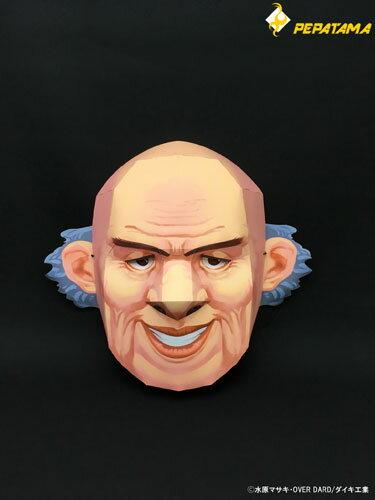 PEPATAMAシリーズ PCM-0003 3D なりきりペーパーマスクおやじ[ドラゴンホース]《取り寄せ※暫定》