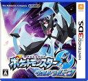 3DS ポケットモンスター ウルトラムーン[任天堂]【送料無料】《11月予約》