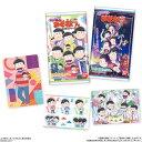 帰ってきたよ!!おそ松さんシールウエハース 20個入りBOX (食玩)[バンダイ]《発売済・在庫品》