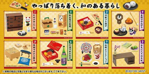 ぷちサンプル よきかな和の暮らし 8個入りBOX[リーメント]《発売済・在庫品》