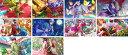 ボーイフレンド(仮)きらめき☆ノート ミニ色紙コレクション 第3弾 10個入りBOX[フロンティアワークス]《発売済・在庫品》