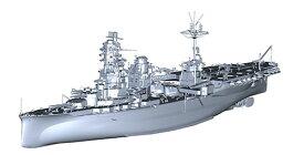 1/350 艦船シリーズ No.12 日本海軍航空戦艦 日向 プラモデル[フジミ模型]《取り寄せ※暫定》