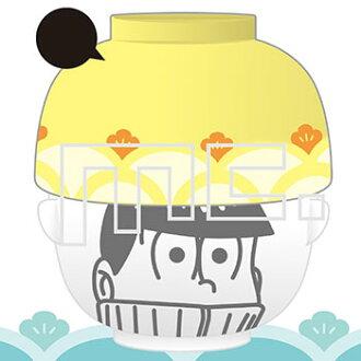 Soup Bowl Rice Bowl Set - Jyushimatsu(Released)(シルワンチャワンセット 十四松)