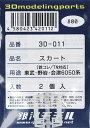 Rail-23789