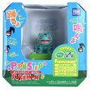 Toy-007717