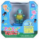 Toy-007718