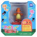 Toy-007719