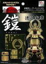 メタリックナノパズル マルチカラー T-ME-005M 鎧 徳川家康[テンヨー]《発売済・在庫品》