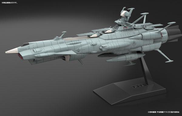 メカコレクション 宇宙戦艦ヤマト2202 地球連邦アンドロメダ級 一番艦 アンドロメダ プラモデル(再販)[バンダイ]《06月予約》