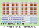 Rail-24260